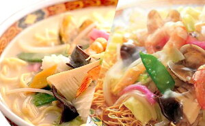 【ふるさと納税】2107.大村産旬の野菜とチャンポン・皿うどん