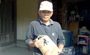 【ふるさと納税】2113.ひのひかり玄米25kg