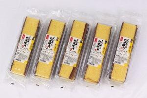 【ふるさと納税】【家庭用訳あり】幸せの黄色いカステラ 250g×5パック 合計1250g 1.25kg プレーン 味や製法はそのまま 規格外 簡易パック 国産 長崎県 九州 送料無料