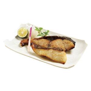 【ふるさと納税】旬の魚の味噌漬けレモン塩漬けセット