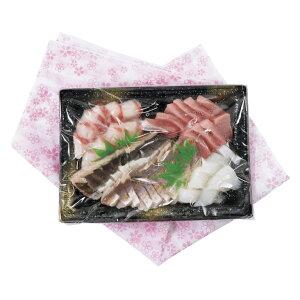 【ふるさと納税】旬の天然魚お刺身盛りセット(5種)