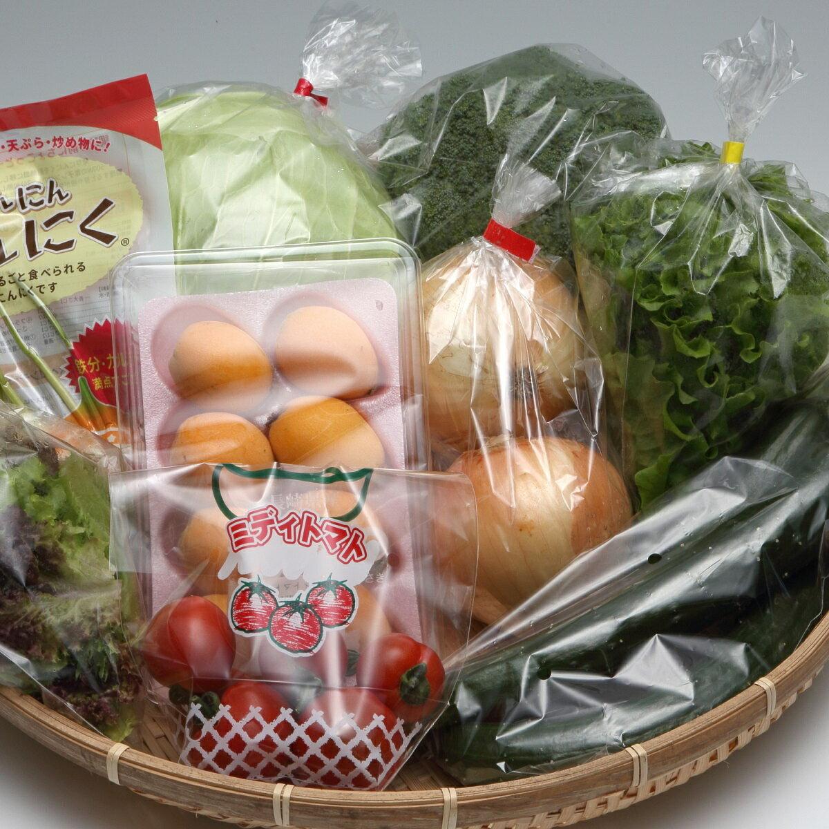 【ふるさと納税】道の駅松浦海のふるさと館『旬のお野菜』の大満足セット!