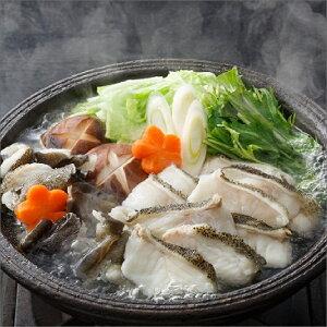【ふるさと納税】高級魚のとらふぐ・クエの食べくらべセット【G8-001】