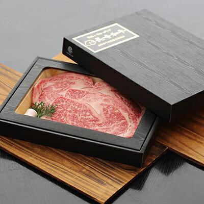 【ふるさと納税】長崎和牛ロースステーキ200g×3枚(A4以上)