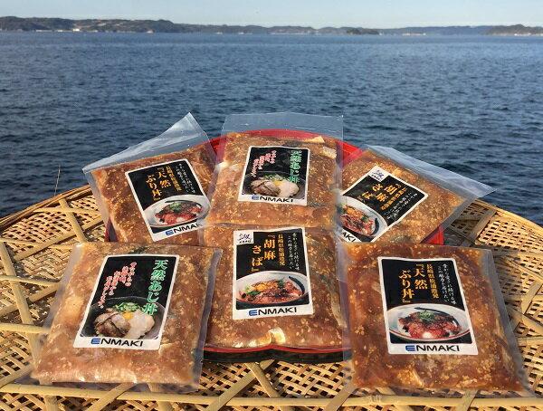 【ふるさと納税】海の幸 海鮮醤油漬けセット