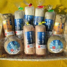 【ふるさと納税】【B4-030】FISH&SALT ONLY 青島かまぼこ10個入り