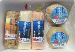 【ふるさと納税】【A7-036】FISH&SALT ONLY 青島かまぼこ5個入り