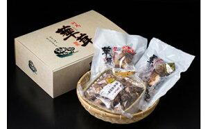 【ふるさと納税】A4-063 対馬原木栽培干椎茸セット