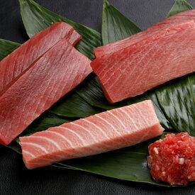 【ふるさと納税】B-094 対馬特産 対海の養殖本マグロ(赤身1P、中トロ1P、大トロ1P、ネギトロ1P)