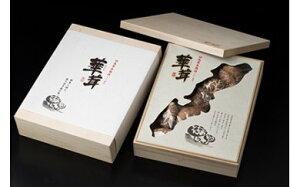【ふるさと納税】E-007 対馬原木特上乾燥椎茸セット