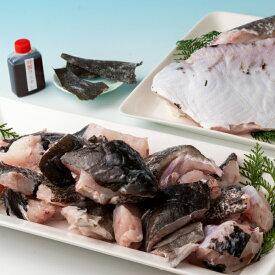 【ふるさと納税】D-023 対馬産 魚の王様 「クエ」2.5kg