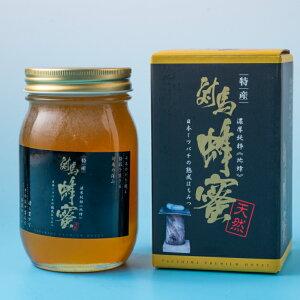 【ふるさと納税】C5-012 対馬和蜂の蜂蜜600g