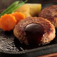 【ふるさと納税】0087幻の五島牛ハンバーグ2種セット【30pt】