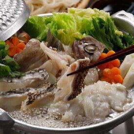 【ふるさと納税】五島産養殖クエ鍋セット(スープ付)