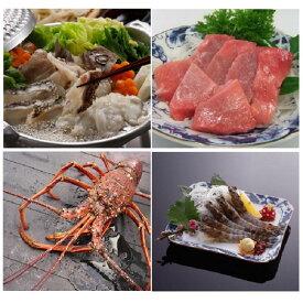【ふるさと納税】0334 【定期便】毎月!五島の魚をまるごとう