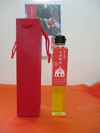【ふるさと納税】五島列島直送 椿油