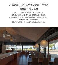 長崎の自然の恵みを存分に味わう「海のダイニング」