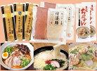 【ふるさと納税】長崎手延べセット