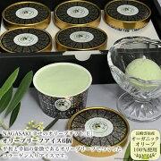 【ふるさと納税】NAGASAKI・幸せのオリーブギフトE