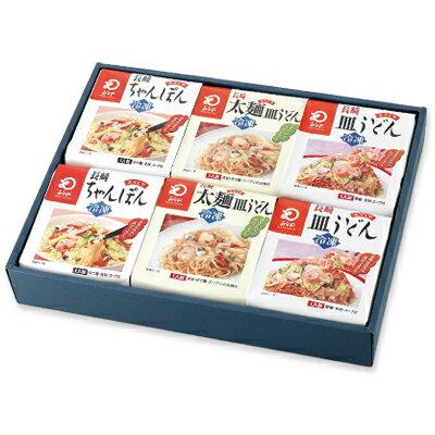 【ふるさと納税】みろくや 冷凍ちゃんぽん・皿うどん・太麺皿うどん詰合せ(各2袋)