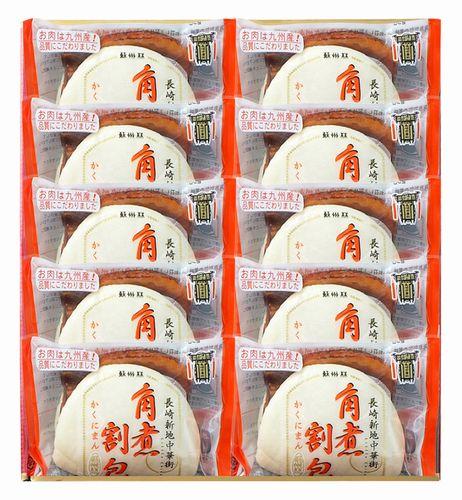 【ふるさと納税】角煮まんじゅう 蘇州林 角煮割包詰合せ(10個)長崎名物豚角煮まんじゅう