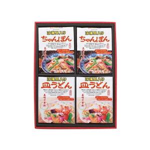 【ふるさと納税】長崎ちゃんぽん 皿うどんのセット 蘇州林 具入ちゃんぽん皿うどん詰合せ(各2袋)