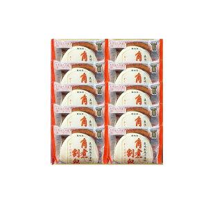 【ふるさと納税】角煮まんじゅう 10個 蘇州林 角煮割包詰め合わせ 長崎名物豚角煮まんじゅう 長崎名物 角煮饅頭 惣菜 ギフト 贈り物 送料無料