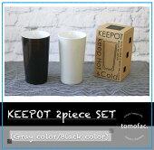 【ふるさと納税】VA02【スタイリッシュで超便利】陶磁器製二重構造「KEEPOTハイカップ」グレー、黒2個セット【波佐見焼】