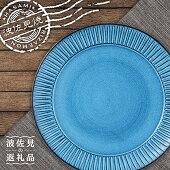 【ふるさと納税】XA02【あふれるビンテージ感!】BLUE彫9寸皿【波佐見焼】