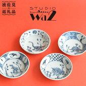 【ふるさと納税】MB01【波佐見焼】DINOSAURくらわんか皿4枚セット【studiowani】
