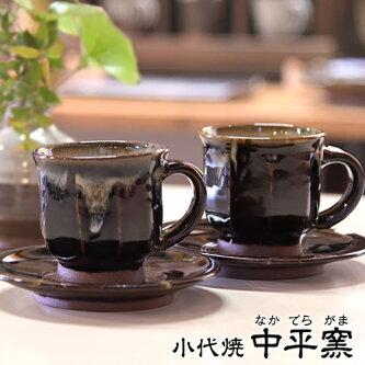 小代焼「中平窯」のカップ&ソーサーセット