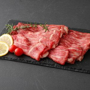 【ふるさと納税】あか牛 特選赤身スライス 500g スライス うす切り 特選 赤身 牛肉 和牛 お肉 冷凍 グルメ お取り寄せ 熊本県産 国産 送料無料