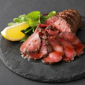 【ふるさと納税】あか牛 ローストビーフ 350g 2本 合計350g 牛肉 和牛 お肉 冷凍 グルメ お取り寄せ 熊本県産 国産 送料無料