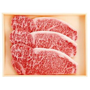 【ふるさと納税】あしきた牛 サーロインステーキ 600g+モモ300g 合計900g 黒毛和牛 和牛 サーロイン ステーキ もも肉 お肉 肉 国産 九州産 熊本県産 水俣市産 冷凍 送料無料