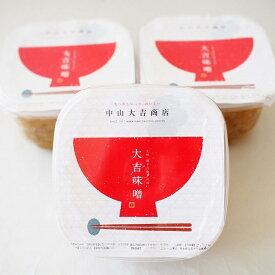 【ふるさと納税】中山大吉商店の熊本県産合わせ味噌(3Kg)