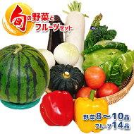【ふるさと納税】旬の野菜<8〜10品>とフルーツ1品の詰合せBOX熊本玉名産