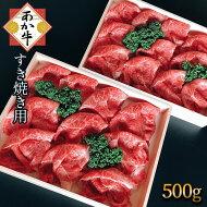 【ふるさと納税】口どけなめらかあか牛すき焼き用1000g