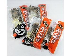 【ふるさと納税】No.087 乾燥きくらげセット(45g×2袋、20g×2袋)