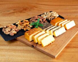 【ふるさと納税】No.169 【燻製職人手づくり】スモークチーズとスモークナッツ7点セット