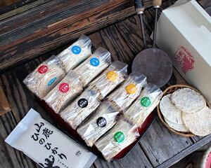 【ふるさと納税】No.204 【無添加】米せんべいと山鹿米「ひのひかり」のセット