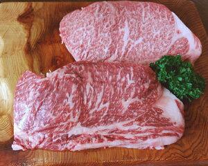 【ふるさと納税】No.233 くまもとあか牛サーロインステーキとくまもと黒毛和牛サーロインステーキ / 牛肉 約400g セット ヘルシー 高級 国産 熊本県