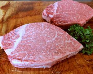 【ふるさと納税】No.267 くまもとあか牛シャトーブリアンとくまもと黒毛和牛シャトーブリアン / 牛肉 約400g セット ヘルシー 高級 国産 熊本県