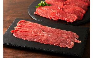 【ふるさと納税】No.280 馬肉赤身スライス【加熱用】 / 熊本県