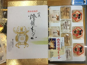 RA-002【ふるさと納税】熊本銘菓 山鹿燈籠もなか、梅もなか、栗もなかのセット