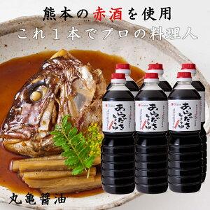 RA-105【ふるさと納税】熊本県山鹿市 丸亀醤油のあらだきしょうゆ1リットル×6本セット