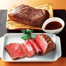 【ふるさと納税】くまもとあか牛100%使用 くまもとあか牛ローストビーフ 500g あか牛 ローストビーフ 牛肉 肉 おつまみ 国産 九州産 熊本県産 冷凍 送料無料