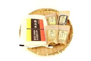 【ふるさと納税】【熊本県菊池市産】菊池米〈栽培期間中農薬不使用〉5kgと雑穀米セット