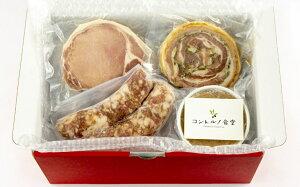 【ふるさと納税】ハム・ソーセージお肉の詰め合わせ「肉肉箱」【コントルノ食堂】