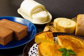 【ふるさと納税】ケーキセット