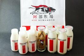 【ふるさと納税】乳製品セット(牛乳・のむヨーグルト・無添加クッキー・保冷バック)